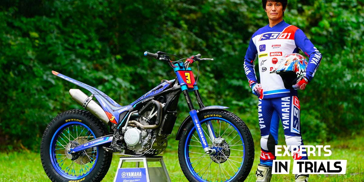 Yamaha TYS 250FI trial Kuroyama